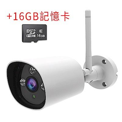 OPTJOY 1080P IP66戶外防水夜視型監視網路攝影機 (G101) 16G超值組