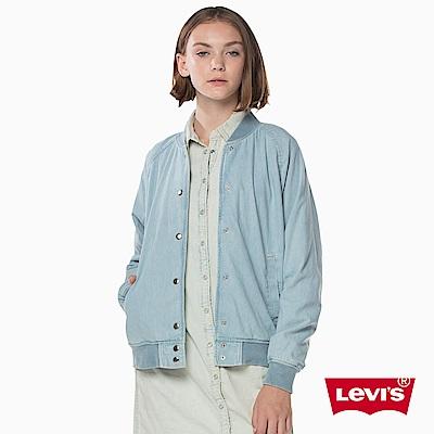 Levis 女裝 棒球外套 牛仔