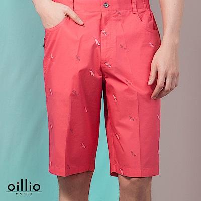 歐洲貴族oillio 休閒短褲 品牌印花 簡約風格 桃紅色