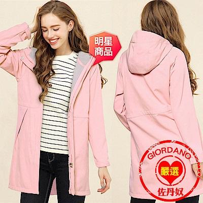 GIORDANO 女裝保暖搖粒絨內裡中長版連帽外套 - 36 雪花薄纱粉红色