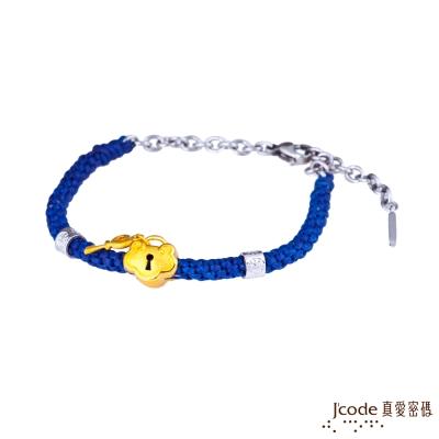 J code真愛密碼金飾 鎖愛情話黃金/純銀編織手鍊-藍