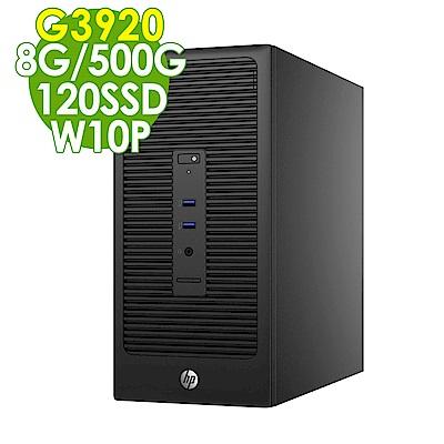 HP 280G2 G3920/8G/500G+120SSD/W10P