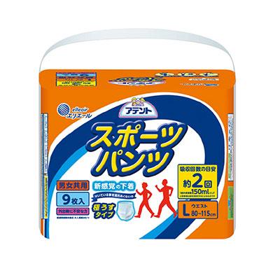 日本大王 Attento超薄舒適運動褲 L(9片/包)