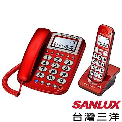 台灣三洋SANLUX 2.4GHz 子母機數位無線電話 DCT-8917