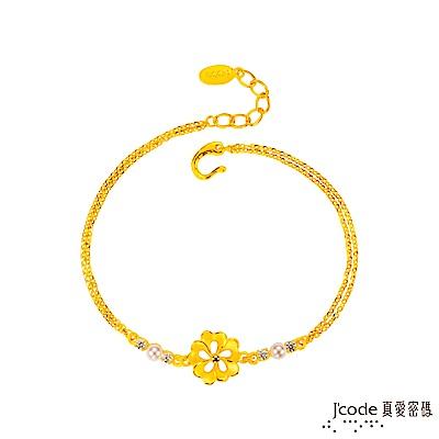 J'code真愛密碼 朵朵幸福黃金/水晶珍珠手鍊