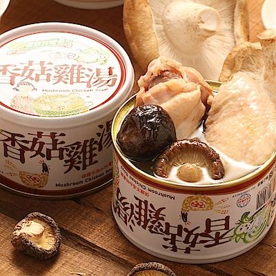 軒閤食品 即開即食新鮮湯品罐頭-香菇雞湯(230g/罐)