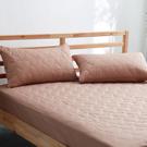 美夢元素 全防水專業級-保潔枕頭套二入〈卡其 〉