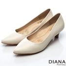 DIANA 漫步雲端焦糖美人C款--素面真皮制鞋-米