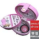 Seoul Show首爾秀 韓國雙層便攜珠寶盒旅行迷你首飾收納包飾品盒