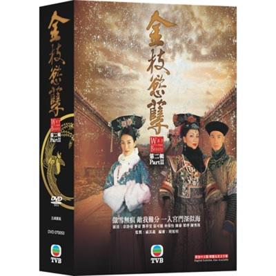 金枝慾孽-第二輯-DVD