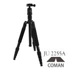 COMAN領航家 CQ-0+2255A五節鎂鋁腳架 25mm