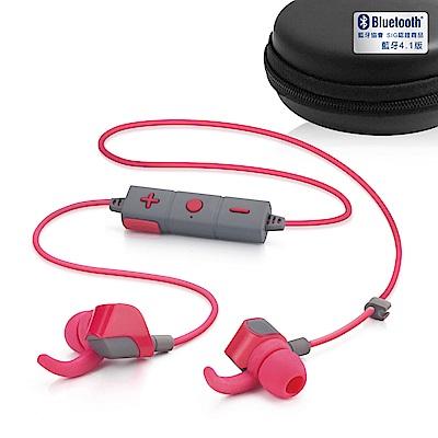 E-books S56 藍牙4.1防丟扣設計入耳式耳機附收納包