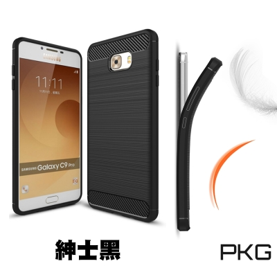 PKG Samsung S8 PLUS抗震防摔手機殼-碳纖維紋系列-紳士黑