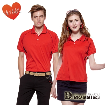 Dreamming MIT簡約拼接吸濕排汗短袖POLO衫-紅色