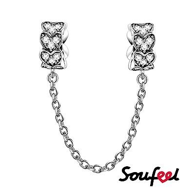 SOUFEEL索菲爾 925純銀珠飾 安全鍊 心形