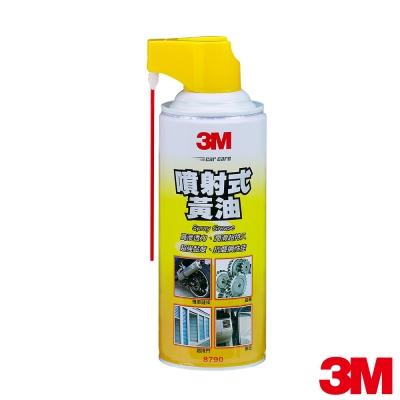 3M 噴射式黃油