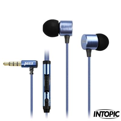 INTOPIC 廣鼎-重低音鋁合金耳機麥克風 JAZZ-I69