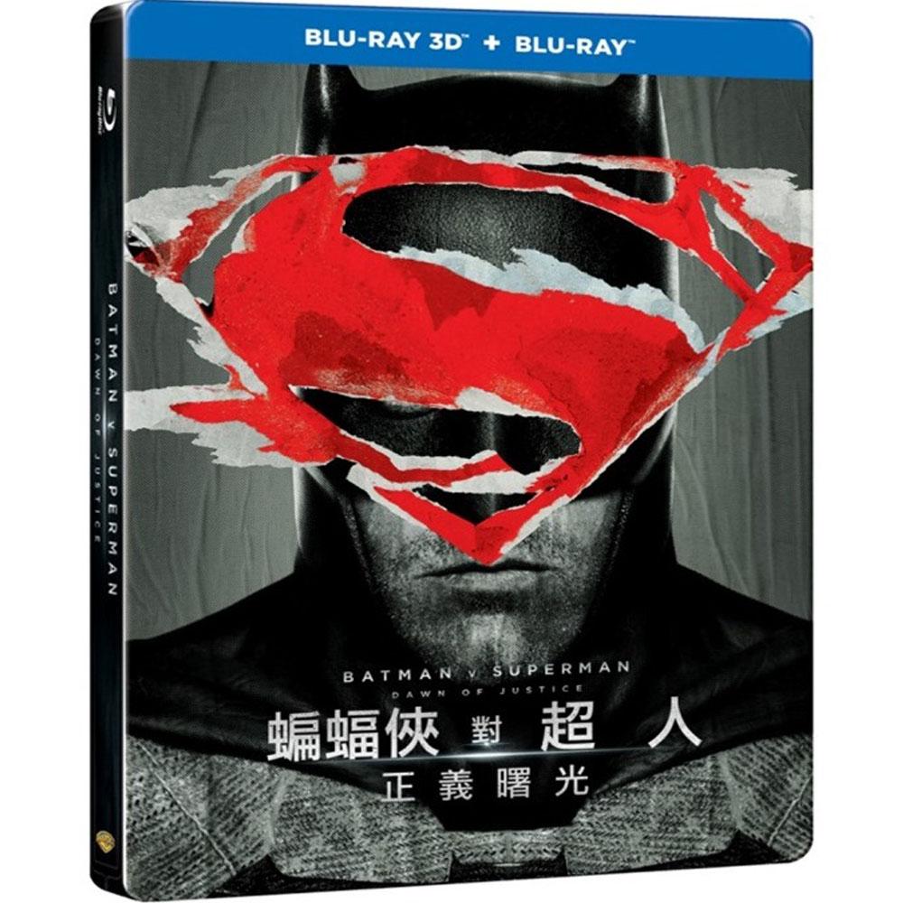 蝙蝠俠對超人:正義曙光 3D+2D 雙碟鐵盒版  藍光 BD