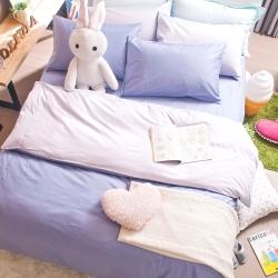 OLIVIA  薰衣紫 銀紫  雙人床包被套四件組 素色無印