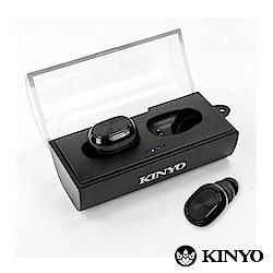 KINYO真無線藍芽雙耳立體聲耳機 (BTE-3920)