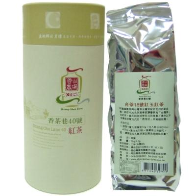 【魚池鄉紅茶】紅玉紅茶18號/紙罐(75gx4瓶)