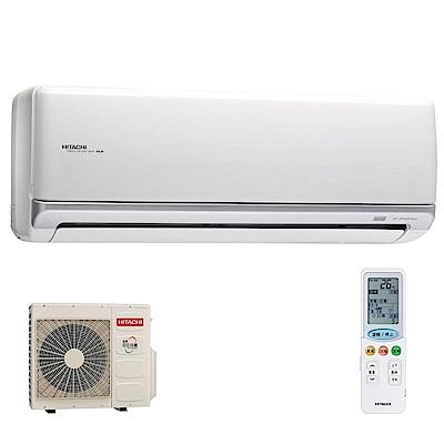 【HITACHI日立】4-5坪變頻冷暖型分離式冷氣RAC-36NK/RAS-36NK