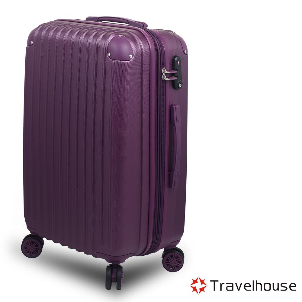 Travelhouse 領風行者 28吋鑽石紋ABS耐磨抗刮旅行箱(紫)