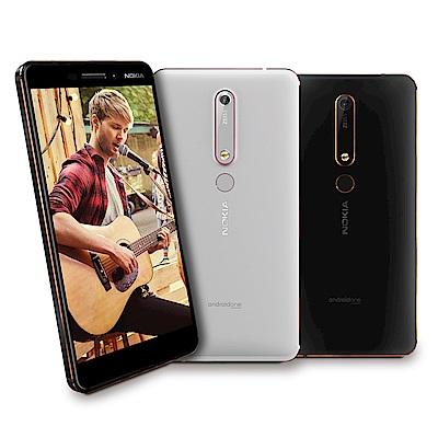 NOKIA 6.1 5.5吋八核心智慧型手機(4G/64G)