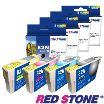 RED STONE for EPSON 82N墨水匣(四色一組)優惠組