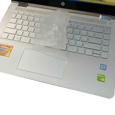 EZstick HP Pavilion X360 14 baxxxTX 奈米TPU 鍵盤膜