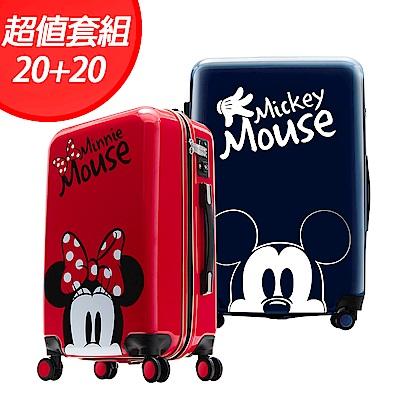 Disney 米奇奇幻之旅20+20PC鏡面拉鍊箱二件組(任選)