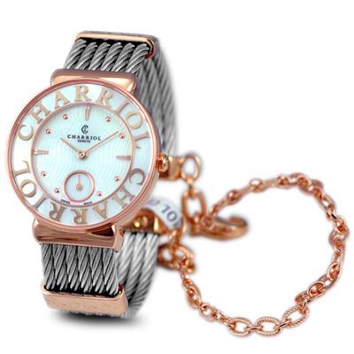 CHARRIOL NEW夏利豪玫瑰金可拆式鎖鍊錶-30mm