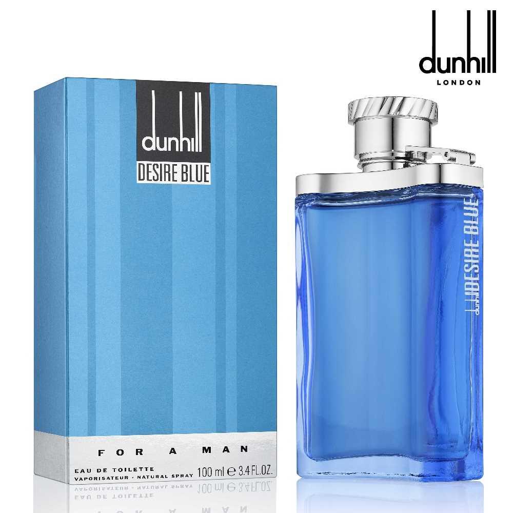 Dunhill 藍調淡香水100ml(贈隨機小香乙瓶)