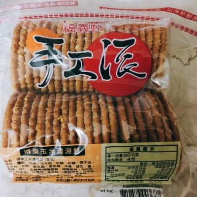福義軒薄樂玉米濃湯餅 (200g)5包團購組