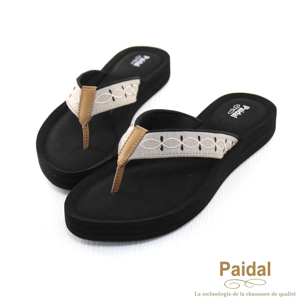 Paidal 優雅水波紋厚底氣墊美型夾腳拖鞋-黑