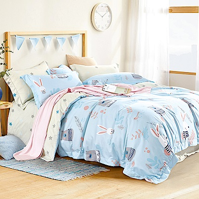 Ania Casa 守望 原廠天絲 採用3M吸溼排汗專利 單人鋪棉兩用被床包組