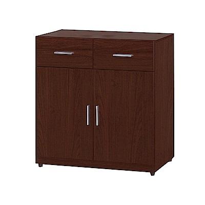品家居 希貝2.7尺胡桃木紋餐櫃下座-81x43x87cm免組