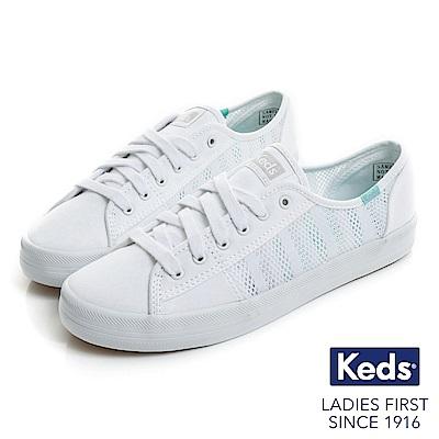 Keds KICKSTART 透氣網布綁帶休閒鞋-白色