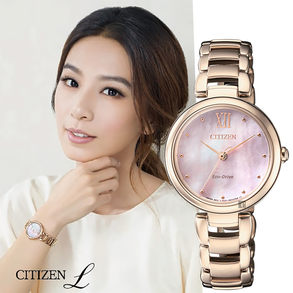 CITIZEN星辰 L系列 光動能手鍊女錶-珍珠貝x玫瑰金/28mm
