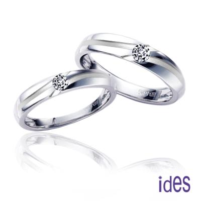 ides愛蒂思 永恆系列 情人對戒/結婚對戒