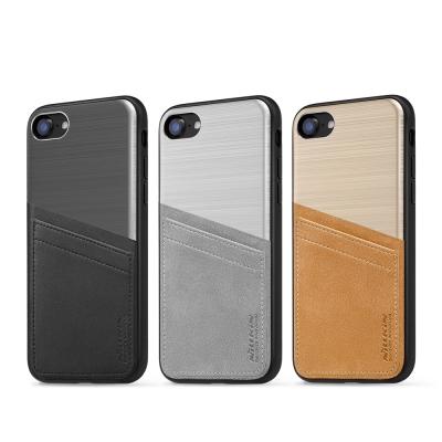 NILLKIN Apple iPhone 7 卡仕商務手機殼