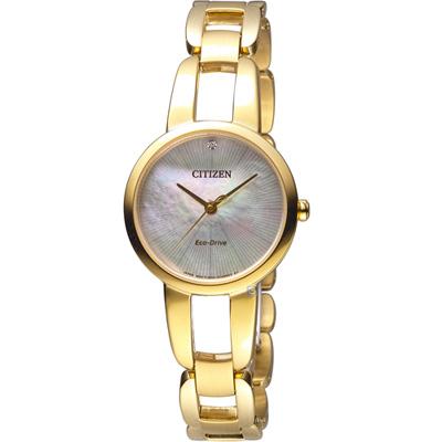 CITIZEN 星辰 L系列 迷人風采光動能時尚錶(EM0432-80Y)-金色/28mm