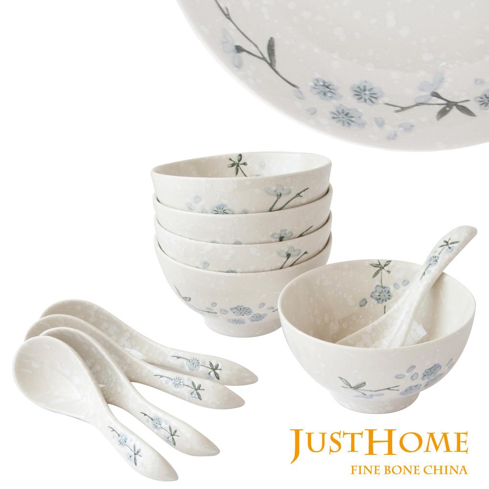 Just Home 日式櫻花陶瓷10件餐具組(5人份)