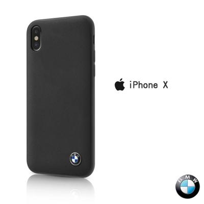 BMW iPhone X 真皮經典背蓋
