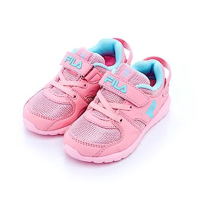 FILA 小童輕量MD慢跑鞋-桃粉 7-J453S-223