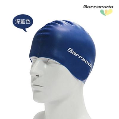 美國巴洛酷達Barracuda 成人矽膠 平板雙面 泳帽CAP