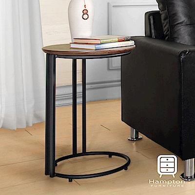 漢妮Hampton諾拉茶几-40.3x40.3x56cm
