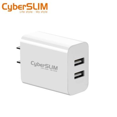 CyberSLIM U2W10 2孔 充電器 可充2支手機