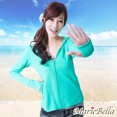 MarieBella 高涼感透氣抗UV防曬百搭/運動/外套 (綠)