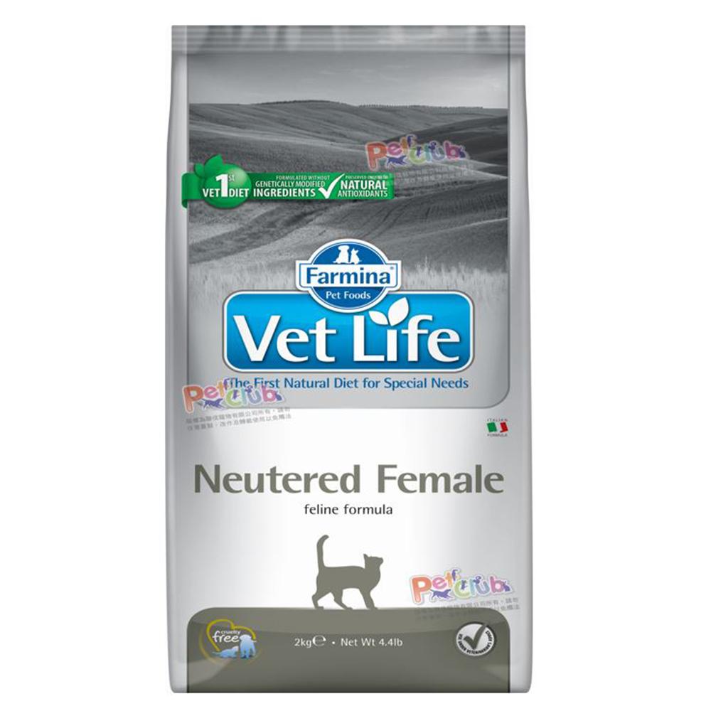 Farmina法米納 獸醫寵愛天然處方系列-絕育母貓用配方 2kg
